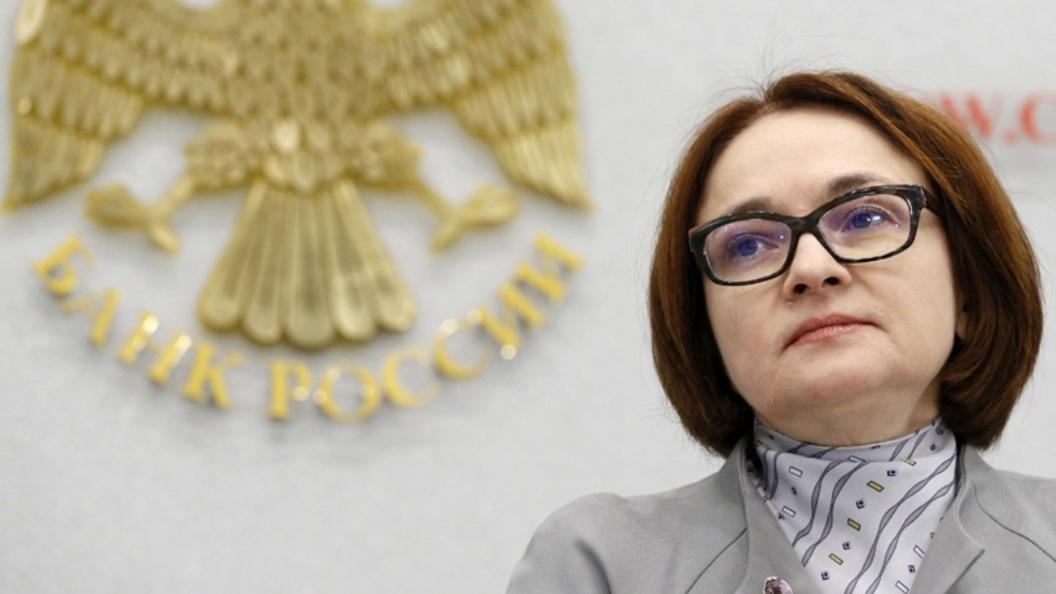 Святее Папы Римского, или Зачем Банку России такие резервы