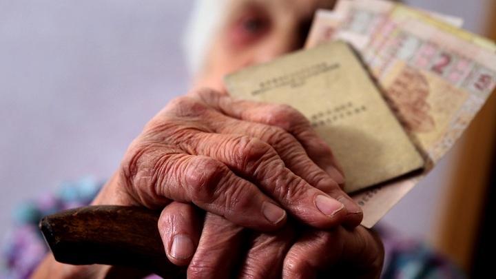 На те же грабли с новой силой: Пятая пенсионная реформа