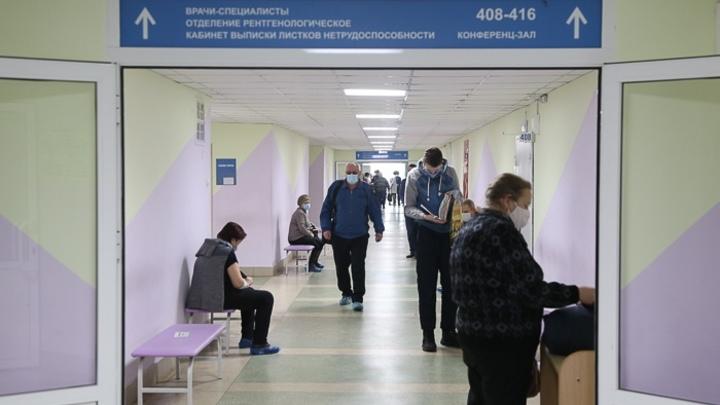 Ковидом в Челябинской области стали болеть даже малыши