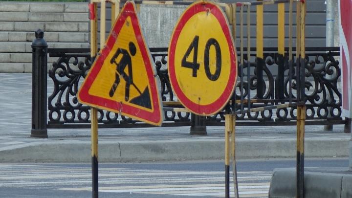 Перекрытие проезда около площади Ленина в Пскове: как долго оно продлится