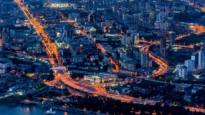 В 2021 году власти Новосибирской области направят на благоустройство более миллиарда рублей