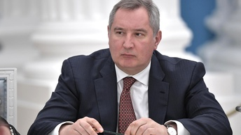 Только на это и годятся: Рогозин рекомендовал западным изданиям выпускать газеты в рулонах