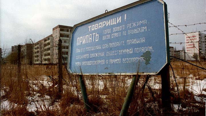 Чепуха, что погибли два человека: В США рассекретили доклад об аварии в Чернобыле