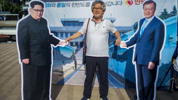 Мун Чжэ Ин назвал Ким Чен Ына строителем нормального государства