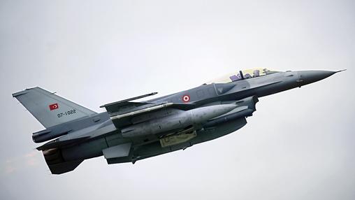 Турецкие соцсети: Самолёт F-16 cбили США после разговора Трампа с Эрдоганом
