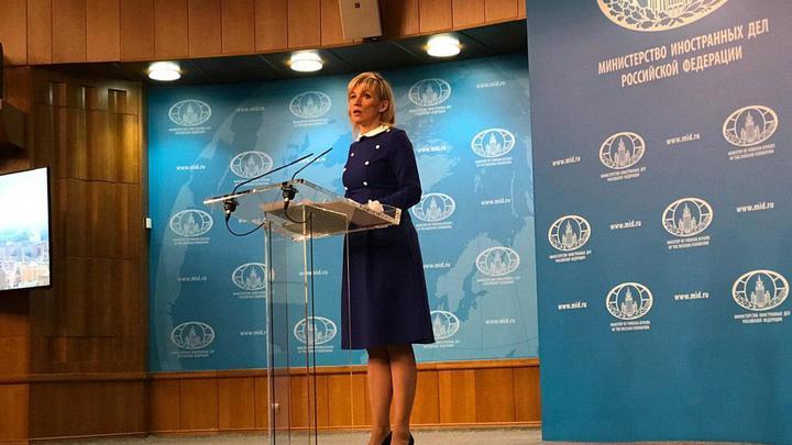 США - главный источник киберугроз: Захарова обнародовала рейтинг кибератак на Россию