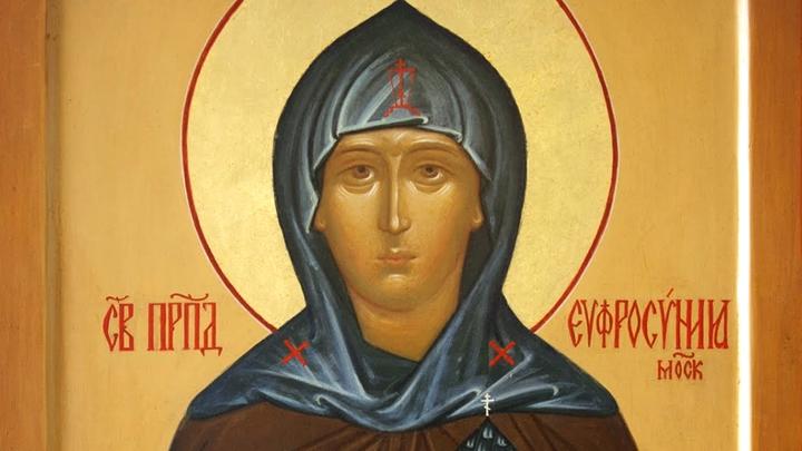Преподобная Евфросиния Московская. Православный календарь на 20 июля