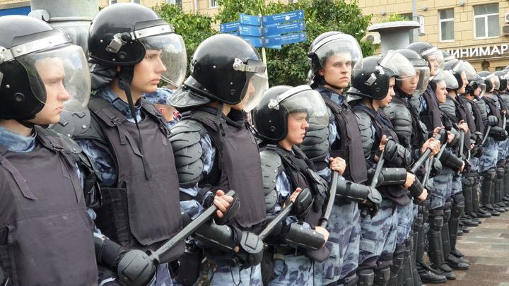 На полицейского, задержавшего провокатора в Москве, объявили охоту: 100 тысяч рублей за голову