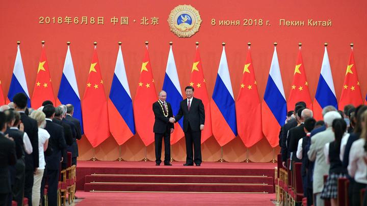 Почему Си сделал Путина главным другом Китая