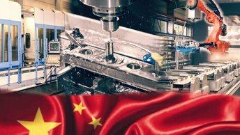 Китай - распадется на фрагменты?