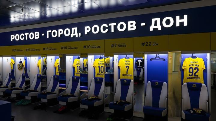 ФК Ростов может возглавить бывший тренер сборной России Юрий Сёмин