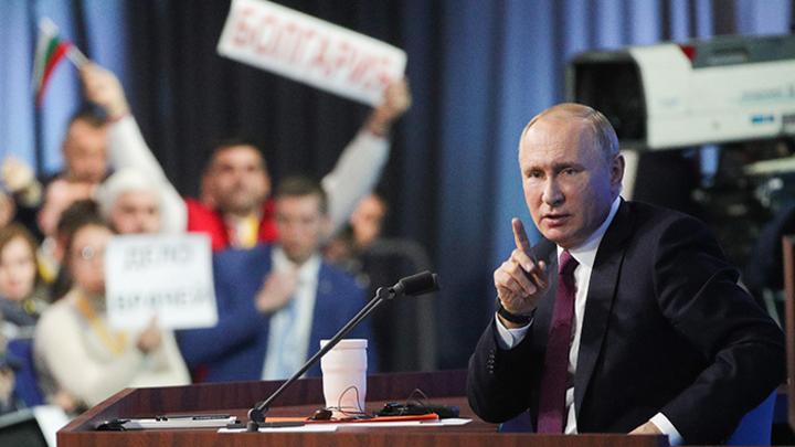 «Перетягивание Путина» - наш национальный спорт