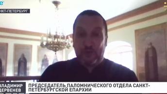 Дервенёв: Поклониться мощам святителя Николая в Петербурге пришли даже туристы из Италии