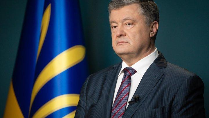 Генпрокуратура Украины пригрозила Порошенко грубой силой из-за жертв Майдана