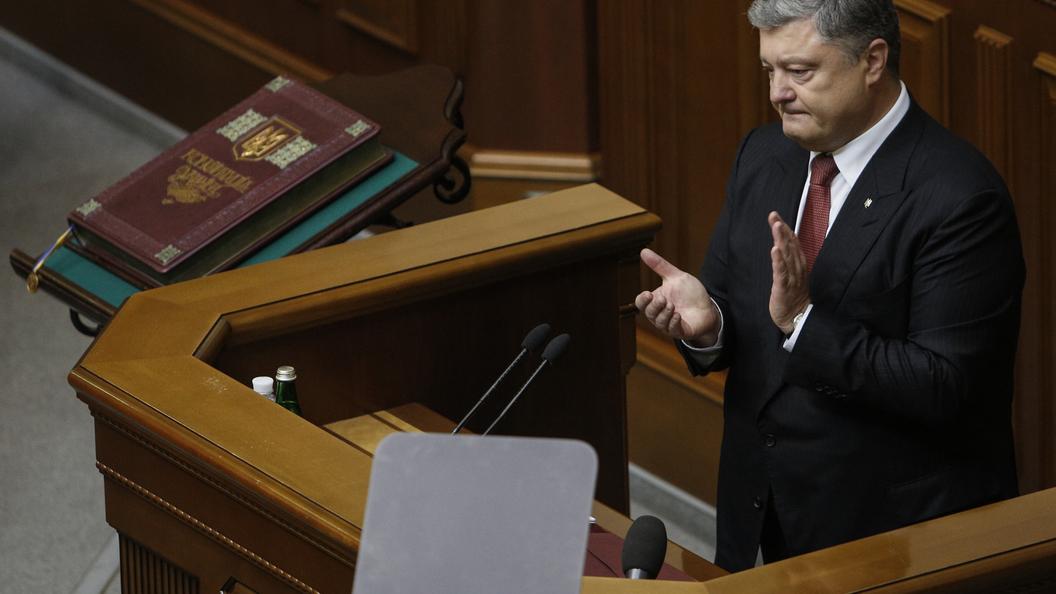 Порошенко одобрил временные разрешения навещание взоне АТО