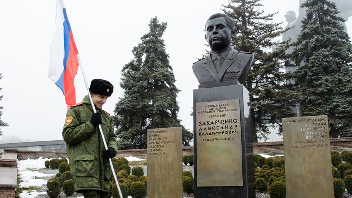 Погиб на передовой Русского Мира: Бородай назвал убийц Захарченко