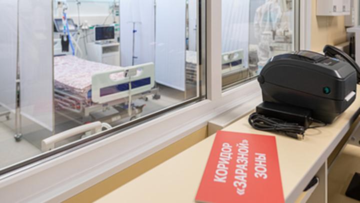 Коронавирус в России сдаёт позиции? Больше сотни новичков с COVID всего в пяти регионах