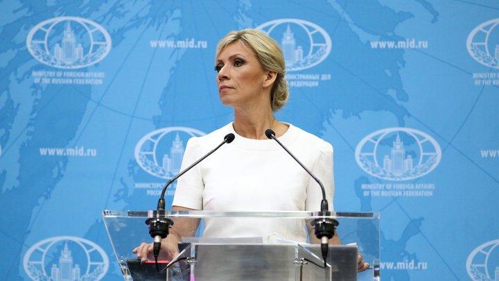 Мысль не столько глупая, сколько чудовищная: Захарова ответила на угрозу Киева в адрес Владивостока