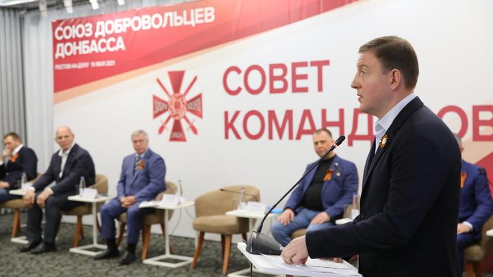 Полмиллиона граждан России в Донбассе смогут участвовать в выборах 2021 года