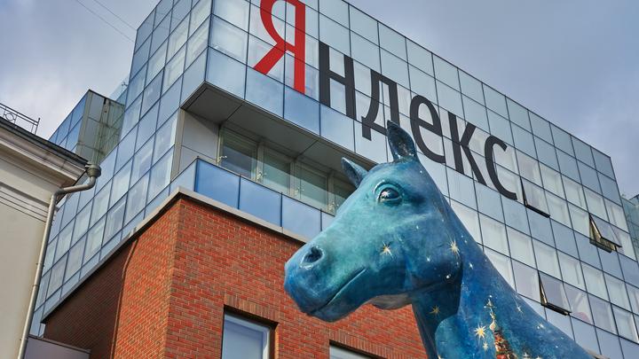 Требовать от поисковика удалить сериалы незаконно - «Яндекс»