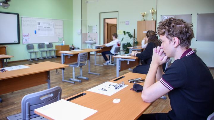 Названы лучшие школы Новосибирска по результатам ЕГЭ-2021
