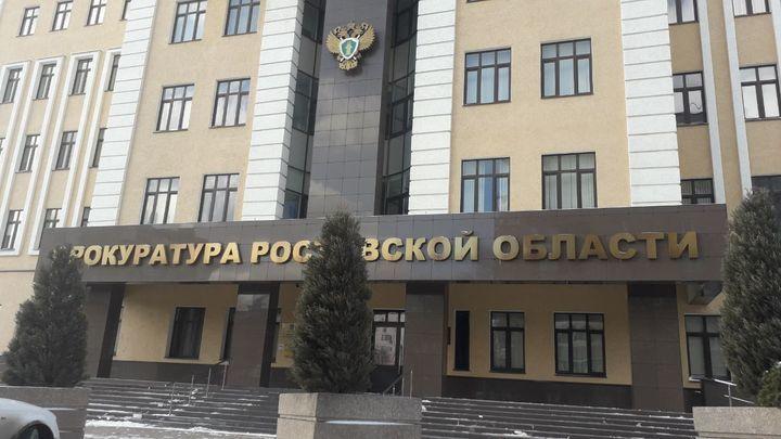 В Ростове торговцы с аксайских рынков устроили осаду здания облпрокуратуры