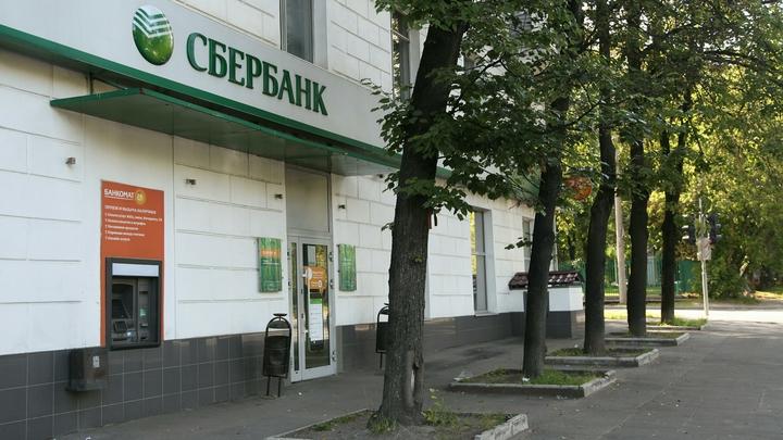 В столице России неизвестный взял взаложники гостей Сбербанка