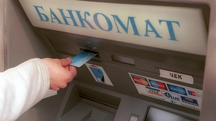 Русские не смогут получать пенсии, как раньше: Абхазия с августа вводит новые правила