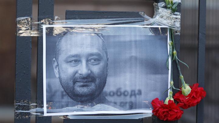 И каклеток поем у ризетки: Безграмотные откровения Бабченко о сделке с СБУ вызвали насмешки в твиттере