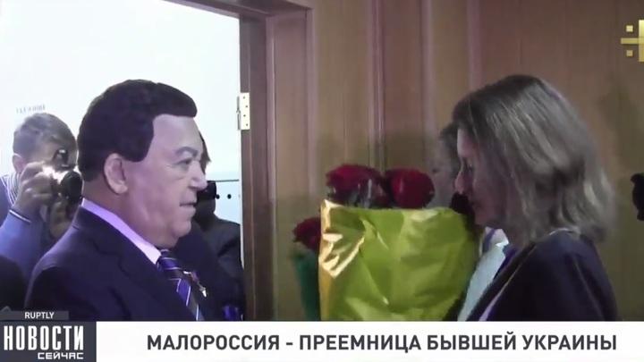 Иосиф Кобзон: Молю Бога, чтобы создание Малороссии остановило войну