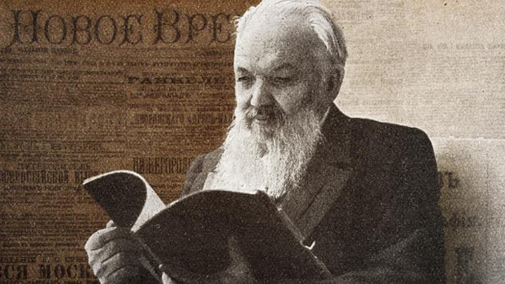 Старое «Новое время» Алексея Суворина