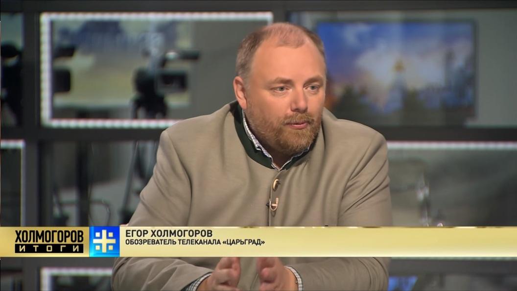 Егор Холмогоров: РаботаСеребренникова- это в чистом виде обналичка