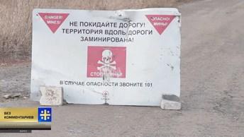На участке разведения сил ДНР и Украины начались мероприятия по разминированию
