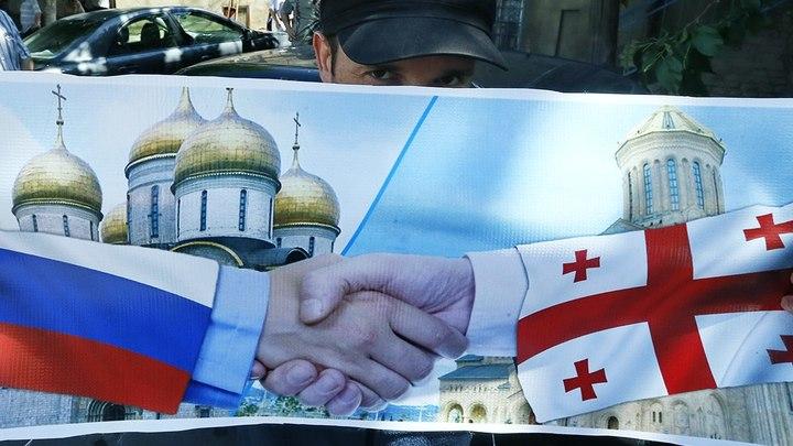 Грузия делает первый шаг навстречу России
