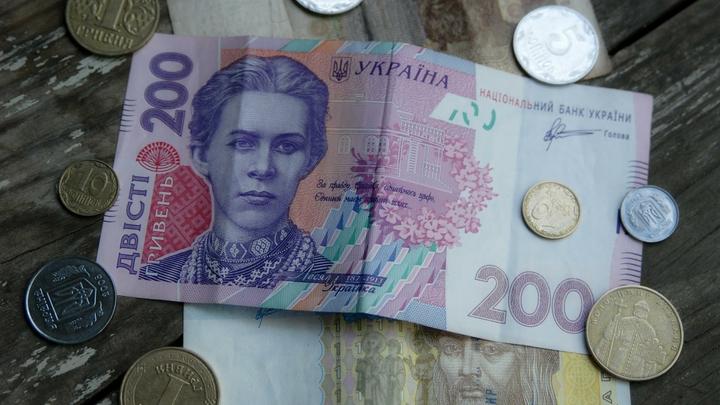 Для оплаты кредитов Киев соберет деньги с украинских пенсионеров