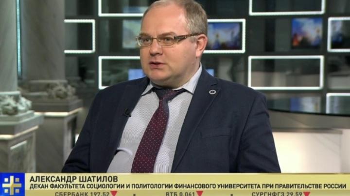 Александр Шатилов: Акция Саакашвили под Радой - реакция обиженного, отодвинутого от кормушки