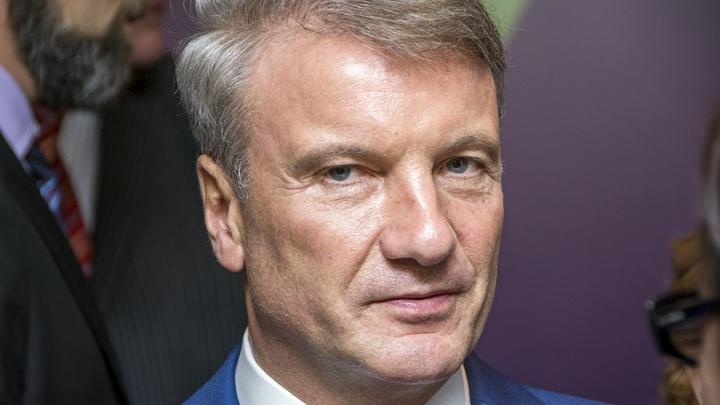 Греф «выбросил на улицу» 11 тысяч сотрудников Сбербанка, потеряв в Турции $1 млрд