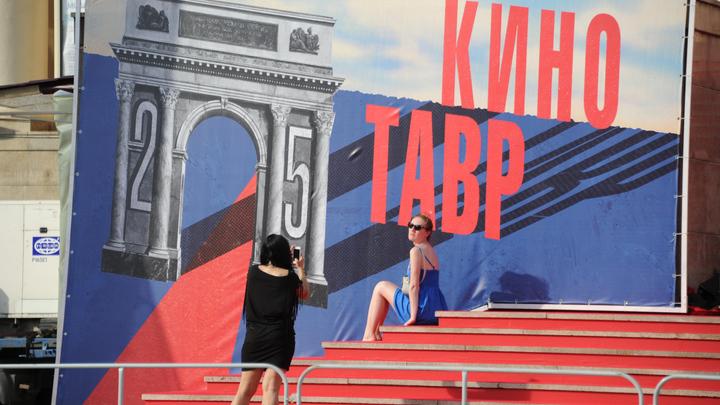 В сентябре в Сочи пройдет кинофестиваль «Кинотавр»