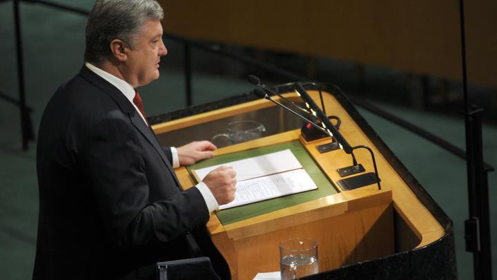Лавров оценил вежливость Порошенко, прикрывшегося именем Трампа