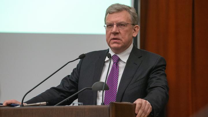 Нацпроектов недостаточно: Кудрин предложил собственный план по выведению России в топ-5 экономик мира