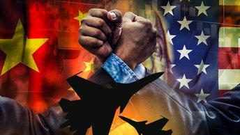 Китай сделал США истребительное предупреждение