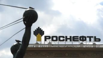 Китай получит долю в российской компании Роснефть