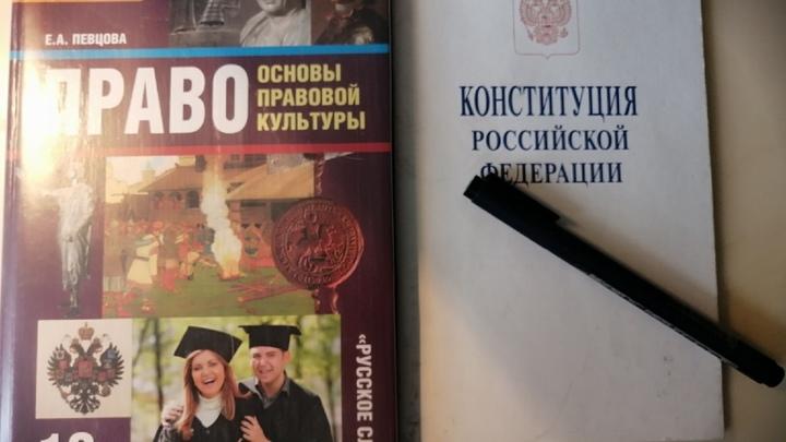 На заместителя директора школы в Челябинске подали 25 заявлений