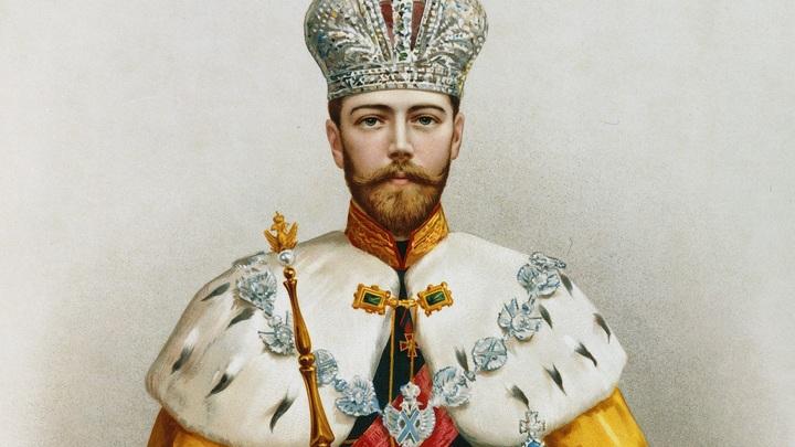 В Мурманске пройдет торжественный вечер, посвящённый памяти императора Николая II