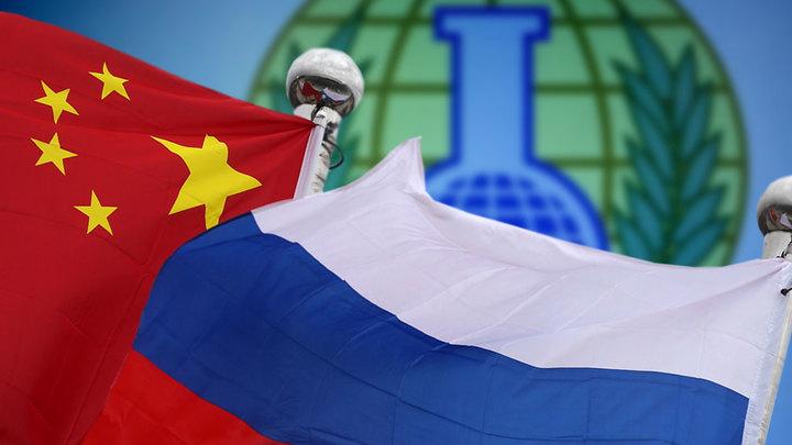 ОЗХО в панике: Китайцы не унюхали Новичка и солидарны с Москвой