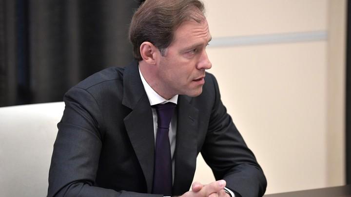Мантуров пообещал поддержать попавшие под санкции российские компании