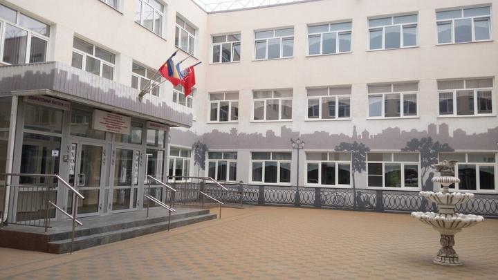 Чиновники пока не знают, когда начнётся новый учебный год в Ростовской области
