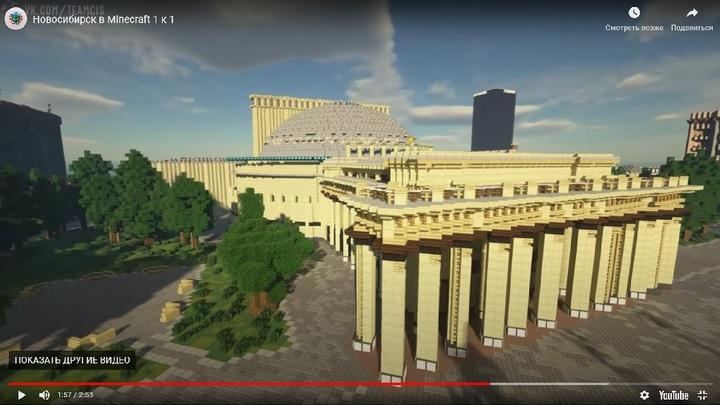 Всего за три недели: Центр Новосибирска построили в компьютерной игре Minecraft