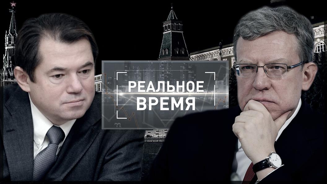 Глазьев - Кудрин: Битва за будущее России [Реальное время]