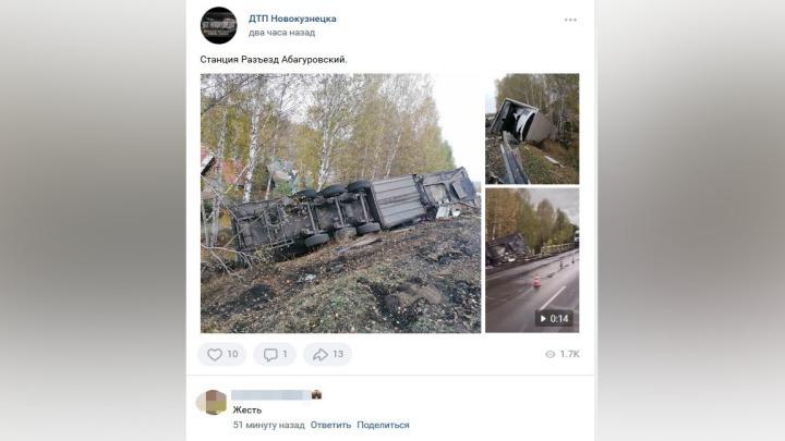 Фура улетела в кювет с трассы в Кузбассе